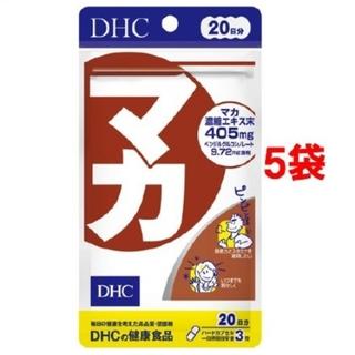 ディーエイチシー(DHC)の【100日分】DHC マカ 20日分(60粒)× 5袋セット【新品未開封】(その他)