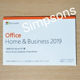 Microsoft - Microsoft Office Home & Business 2019永