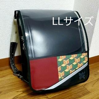 亀甲柄 ランドセルカバー LLサイズ(外出用品)