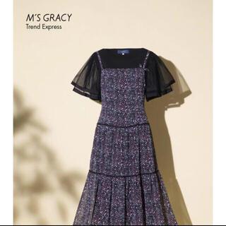M'S GRACY - 新品 今期 m's gracy webカタログ掲載 ボリュームスリーブカットソー