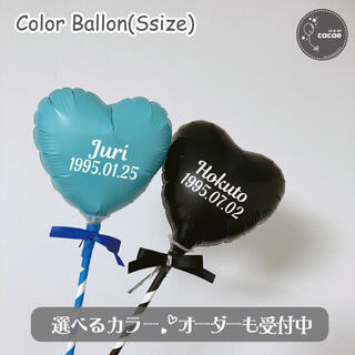 【即購入可】名入れバルーン スティック プロップス 誕生日 お祝い メンカラ(フォトプロップス)
