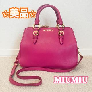 miumiu - ⭐︎美品⭐︎【MIUMIU】ミュウミュウ2WAYバッグRL0058