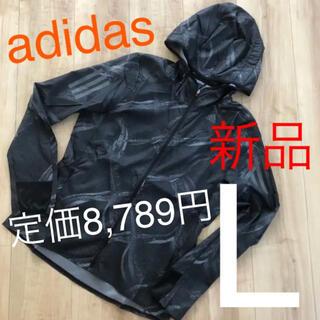 adidas - ☆新品☆アディダス レディースウィンドブレーカー ブラック系 Lサイズ