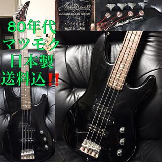アリアカンパニー(AriaCompany)のAriaアリアプロ送料込マツモク日本製ベースギターBASSジャパンヴィンテージ(エレキベース)