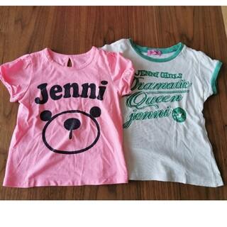 JENNI☆Tシャツ 2枚セット 100