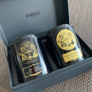 マリアージュフレール 紅茶の贈り物(GS-C1)