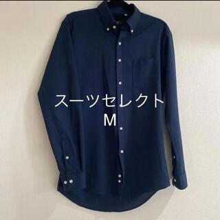 THE SUIT COMPANY - ボタンダウンドレスワイシャツ/ネイビー×ソリッド/NON IRON-KNIT