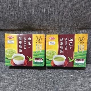 大正製薬 - 2箱分 大正製薬 血圧が高めの方の健康緑茶