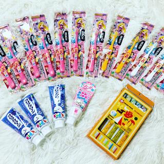 歯磨きセット(歯ブラシ/歯みがき用品)