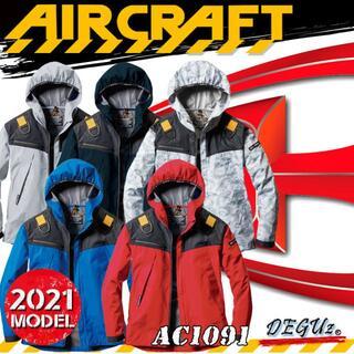 バートル(BURTLE)のAC1091 長袖単体 2021新 【 バートル ファンなし 空調服 】(ブルゾン)