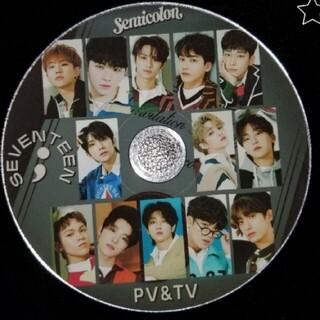 セブンティーン(SEVENTEEN)のSEVENTEEN 2020 PV&TV セレクト(ミュージック)