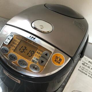 ゾウジルシ(象印)のZOJIRUSHI NP-VC10-TD(炊飯器)