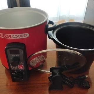 ツインバード(TWINBIRD)のツインバード タイマー付き スロークッカー(調理機器)