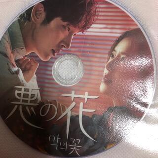 韓国ドラマ悪の花DVD(韓国/アジア映画)