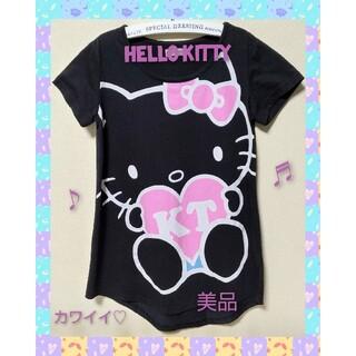 ハローキティ - ♡ハローキティちゃん♡可愛い♪ロング Tシャツ   *美品*