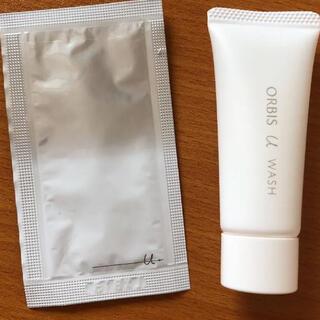 オルビス(ORBIS)の洗顔料(サンプル/トライアルキット)