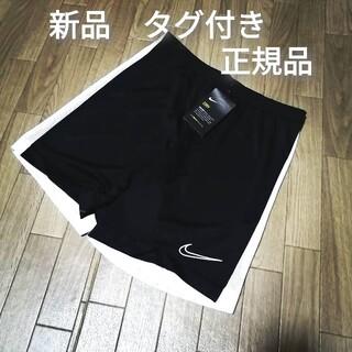 新品 NIKE ハーフパンツ BLACK