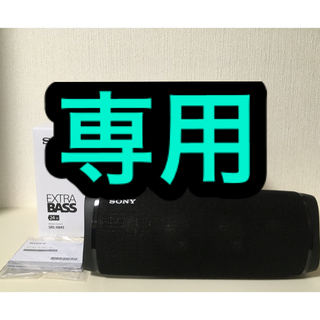 SONY - SONY Bluetooth スピーカー SRS-XB43