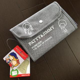 サンリオ(サンリオ)のパティ&ジミー 母子手帳ケース(母子手帳ケース)