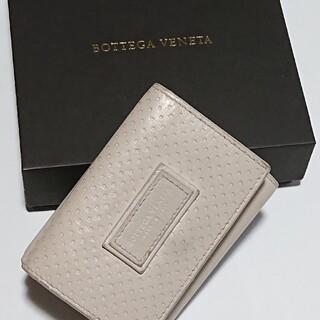 ボッテガヴェネタ(Bottega Veneta)のBOTTEGA VENETA ボッテガヴェネタ  三つ折り コンパクト 財布  (折り財布)