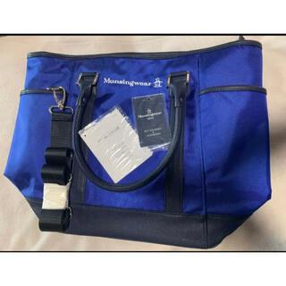 マンシングウェア(Munsingwear)のMunsingwear 東海クラシック バッグ マンシングウェアー デサント(バッグ)