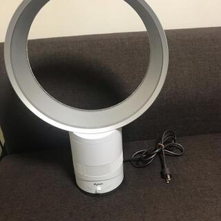 ダイソン(Dyson)のDysonダイソン 扇風機 AM01(扇風機)