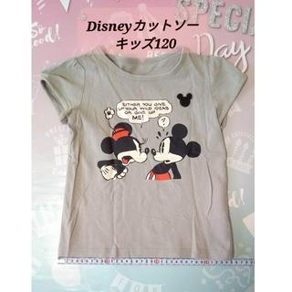 Disney - 120サイズ☆Disneyミッキー&ミニーパフスリーブカットソー☆グレー