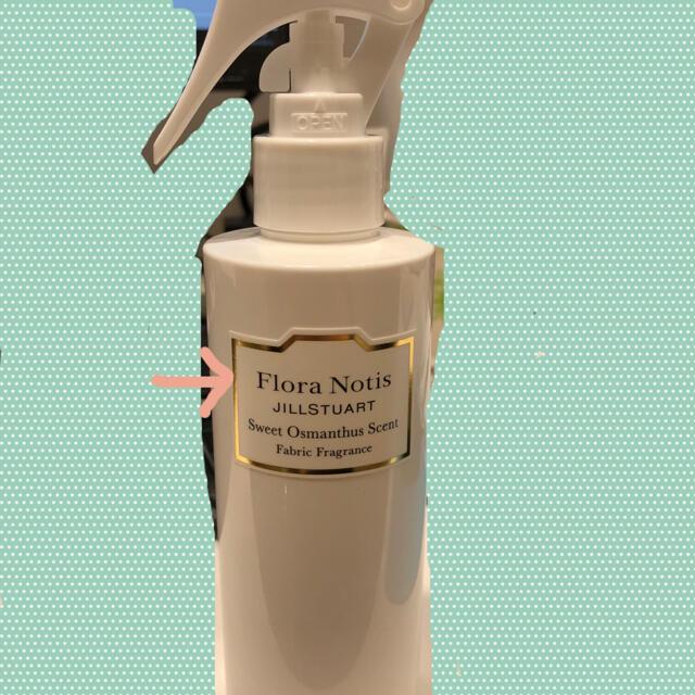 JILLSTUART(ジルスチュアート)のフローラノーティスジルスチュアートスウィートオスマンサスファブリックフレグランス コスメ/美容の香水(その他)の商品写真