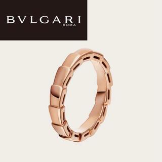 BVLGARI - 【値下げ!】BVLGARI ブルガリ セルペンティリング ピンクゴールド 11号