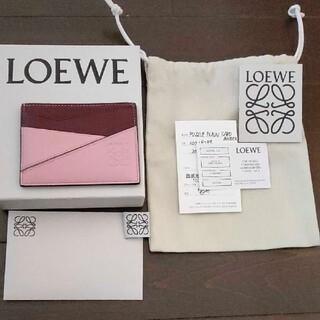 LOEWE - ロエベ LOEWE パスケース カードケース 定期入れ