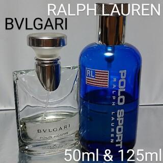 ラルフローレン(Ralph Lauren)の人気の男性向け香水セット ブルガリ&ラルフローレン(香水(女性用))