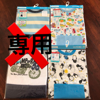 ニシマツヤ(西松屋)のyoko6様 専用(パジャマ)