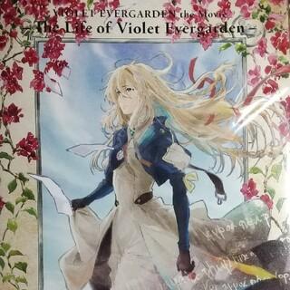 新品!劇場版 ヴァイオレット・エヴァーガーデン 公式ファンブック(アニメ)