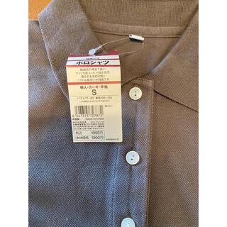 MUJI (無印良品) - 新品タグ付き  ポロシャツ