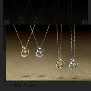 STAR JEWELRY - STAR JEWELRY ダイヤモンドネックレス