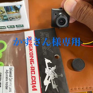 新品 未使用 fpv ドローン  カメラ マウント 付き hd cmos 700(ホビーラジコン)