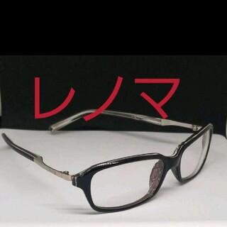 レノマ(RENOMA)のレノマのメガネフレームです(サングラス/メガネ)