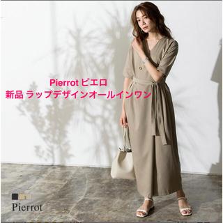 DEUXIEME CLASSE - Pierrot◆定価約5千円◆新品 定価以下❣️ラップデザインオールインワン