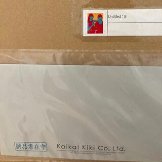kyne untitled b 村上隆(版画)