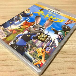 ディズニー(Disney)のズートピア MovieNEX('16米)Blu-ray(アニメ)