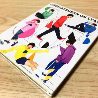 おそ松さん on STAGE~SIX MEN'S SHOW TIME~〈2枚組〉(お笑い/バラエティ)