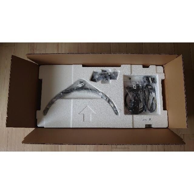 LG Electronics(エルジーエレクトロニクス)のLG UltraWide Monitor 29WP500  スマホ/家電/カメラのPC/タブレット(ディスプレイ)の商品写真