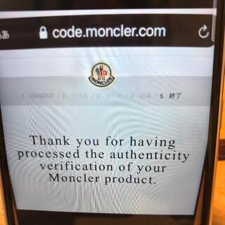 MONCLER - 確認画像