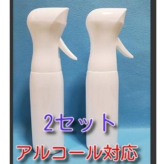 No.621 マイクロミストスプレーボトル×2本  【アルコール対応空容器】(日用品/生活雑貨)