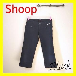 シュープ(SHOOP)のShoop シュープ  七分丈パンツ Mサイズ ブラック レディースパンツ 黒(カジュアルパンツ)