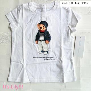 ラルフローレン(Ralph Lauren)の12m80cm   ラルフローレン  ベア 半袖 新作(Tシャツ)