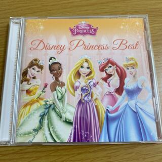 ディズニー(Disney)のDisney Princess Best CD(映画音楽)