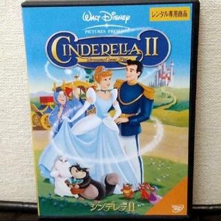ディズニー(Disney)のシンデレラ 2 DVD ディズニー(アニメ)