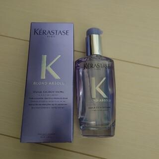 KERASTASE - ケラスターゼ BL ブロンドアブソリュ ユイル シカEXT