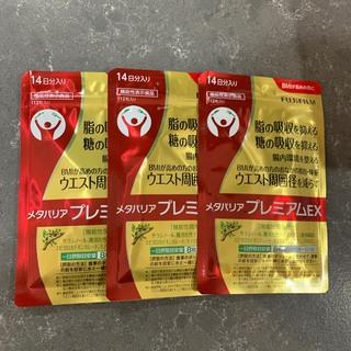 富士フイルム - メタバリア プレミアムEX 3袋